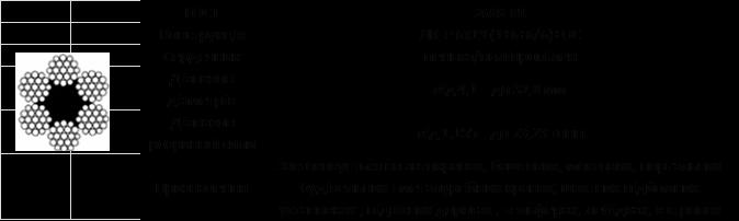 2688-80