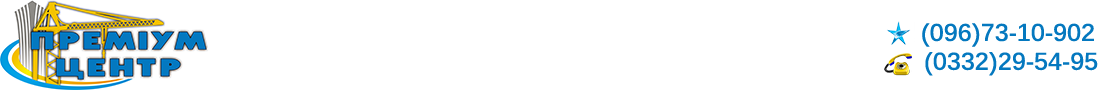 Автокран24 logo